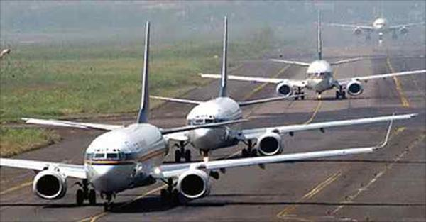Image result for Airport Authority of India