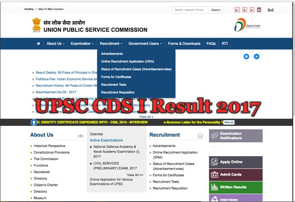 Upsc cds 1 result 2017 declared check pagalguy for cds 1 2017 upsc declared the cds 1 2017 written exam results on march 17 2017 check your roll no here thecheapjerseys Images