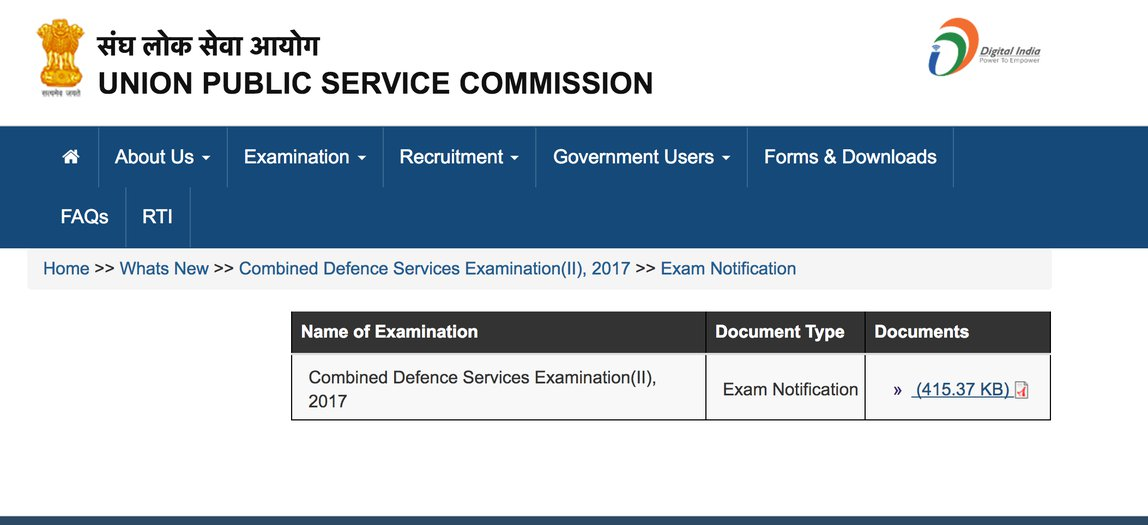 Image result for UPSC CDS II 2017 notification for 414 vacancies out, apply before September 8